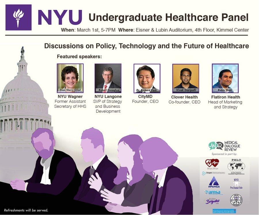 You're Invited! NYU Undergraduate Healthcare Panel